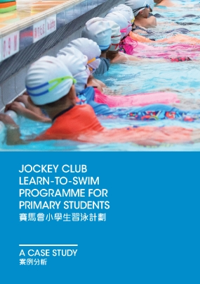 Jockey Club Learn-To Swim Programme for Primary Students